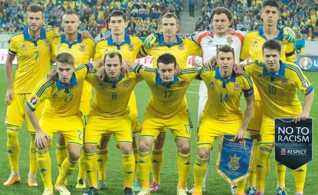 Ukraine Polen Live Stream