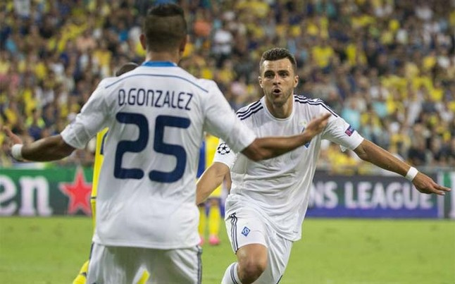 Dynamo Kiev have been punished by UEFA for racist conduct ...  |Dinamo Kiev
