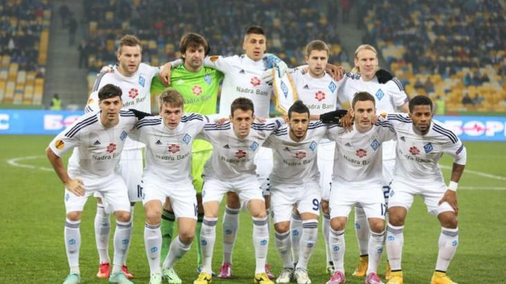 Dinamo Kiev | Brands of the World™ | Download vector logos ...  |Dinamo Kiev