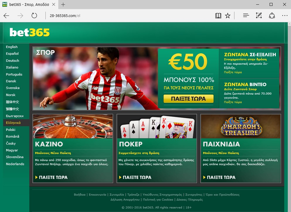 bet365 mirror  from greece
