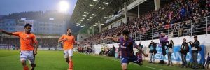 Eibar vs Barcelona PREVIEW